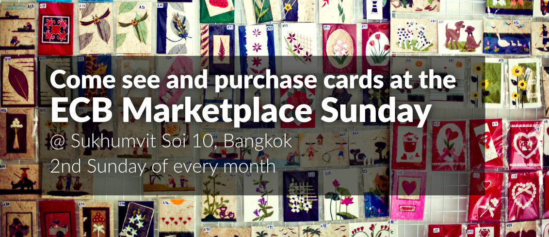 ECB Marketplace Sunday
